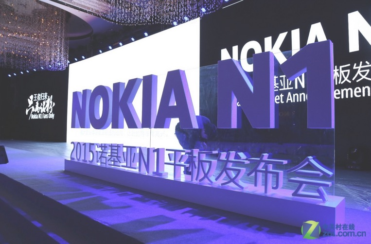 Return of the King: Nokia N1 Launch Event in China – Pre ...