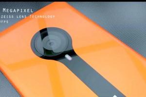 Nokia Lumia J Concept