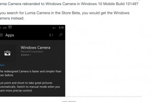 Which do you prefer name wise? Windows Camera or Lumia Camera?