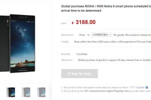 Nokia 8 image on listing is concept image